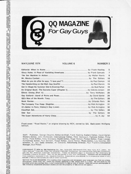 QQ Magazine Vol6 No3 1974-05_06-3.jpg