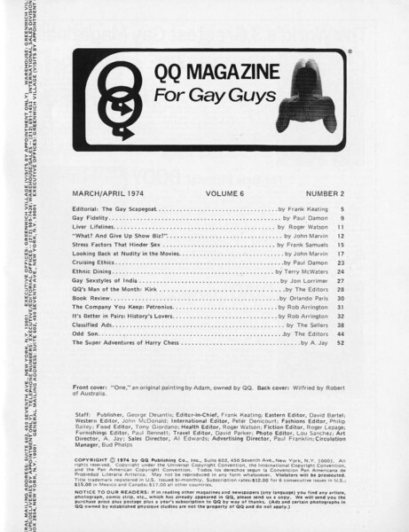 QQ Magazine Vol6 No2 1974-03_04-3.jpg